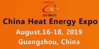 China Heat Energy Exhibition