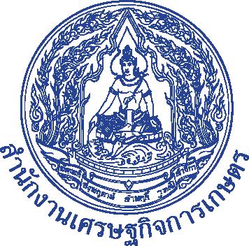 Thai Palm Oil Refinery Association