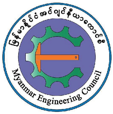 Myanmar Engineering Council