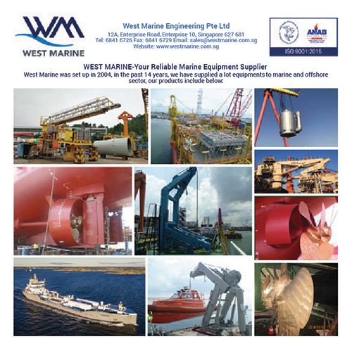 Product Highlight West Marine