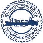 Thai Shipowners Association