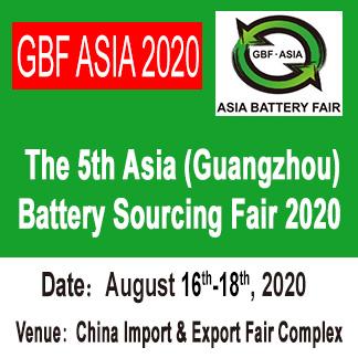 battery-expo