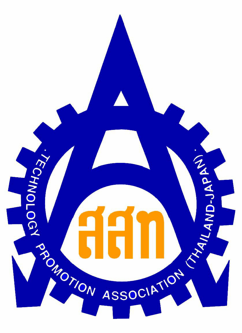 Technology Promotion Association (Thai-Japan)