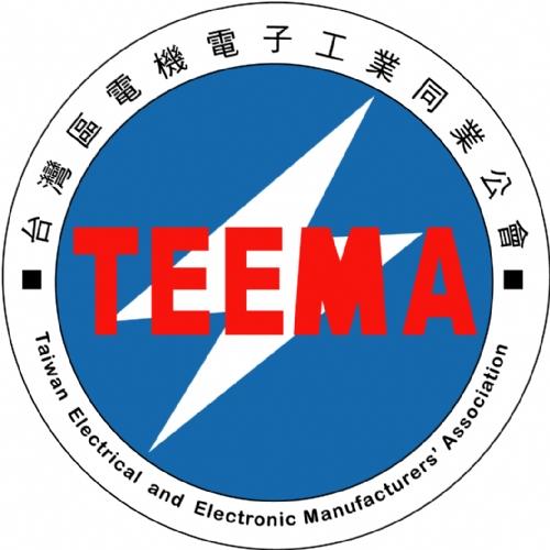 Taiwan TEEMA