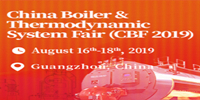 Boiler&Combustion System Fair